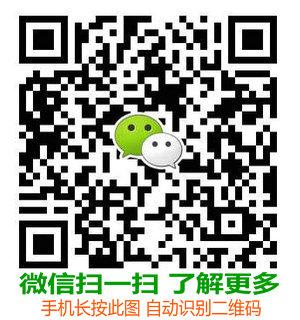 海润通控微信二维码