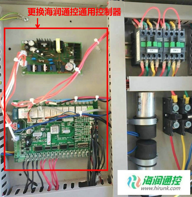 换装海润通控带电子膨胀阀风冷模块机通用控制器